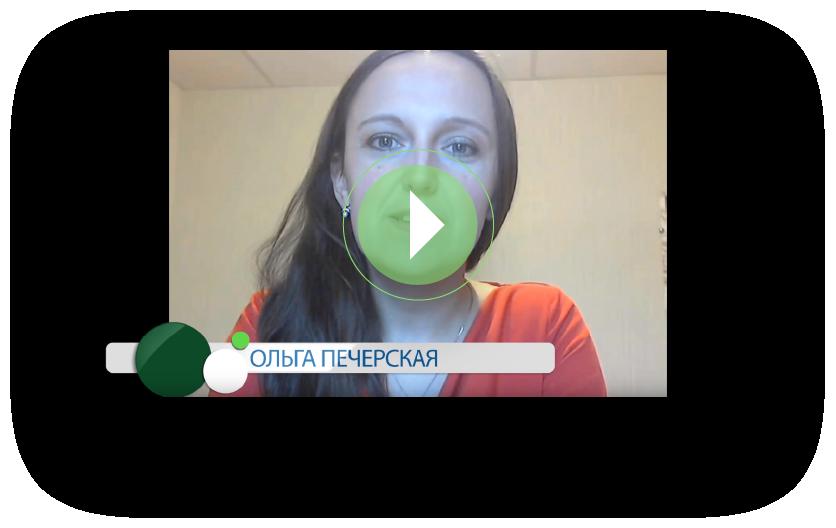 Ольга Печерская - о курсе Глубинная арт терапия